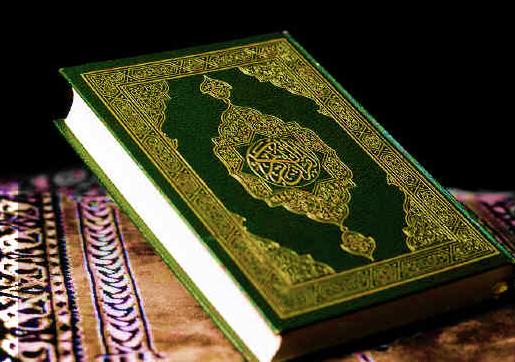 Free download quran kareem