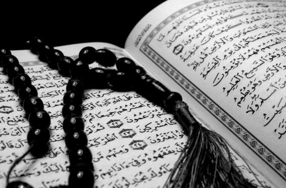 Quran 9, tabuk