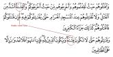 Arabic Word 'Fitna'
