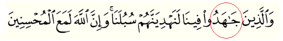 Quran 29