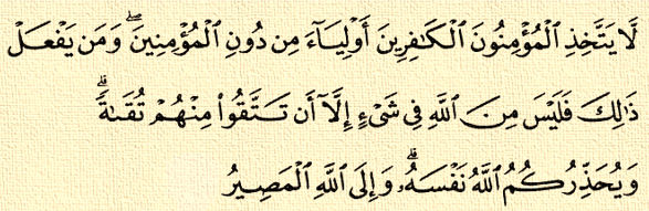 Quran 3:28 Not To Take Non-Believers As Friends? | Discover