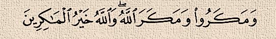 quran 3 54 makara, makr