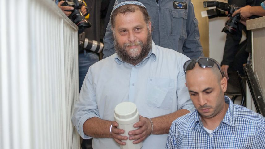 Bentzi Gopstein, head of the anti-gentile group Lehava, in court, December 16, 2014.Emil Salman read more: http://www.haaretz.com/beta/.premium-1.669785