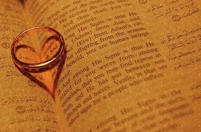 quran marriage1