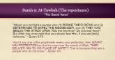 95 verse