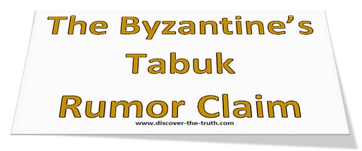 byzantine-tabuk